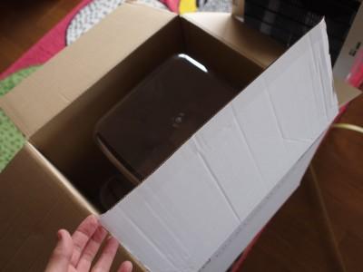 蓋の入ってる箱をあける