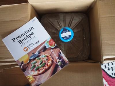 レシピ本が入っていました