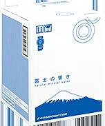 富士の天然水箱パッケージ