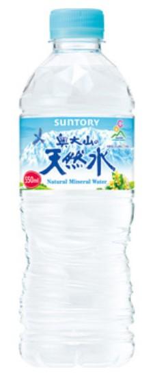 奥大山の天然水