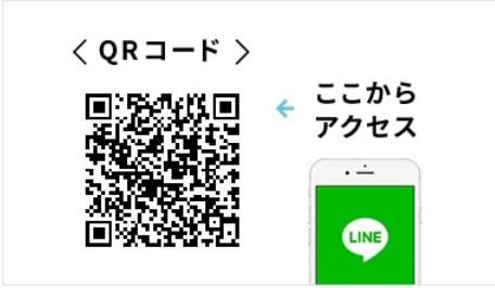 コスモウォーター紹介(LINE)