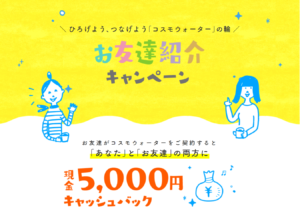 water-server-campaign03-007
