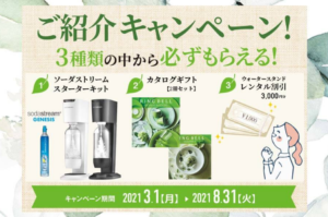 water-server-campaign03-009