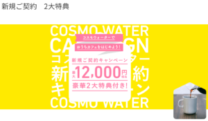 water-server-campaign05_003
