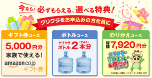 water-server-campaign10_010